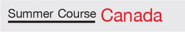 Summer Course Canada