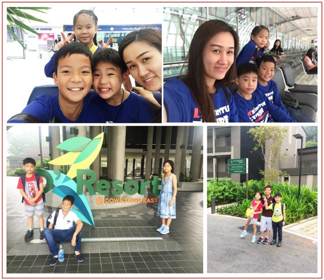 Summer in Singapore กับพี่ดา