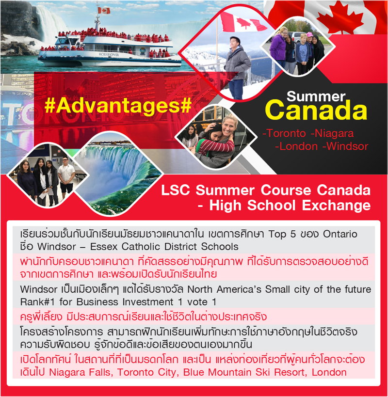 #Advantages# LSC Summer Course Canada - High School Exchange
