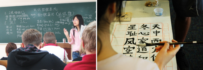 chinese-course2
